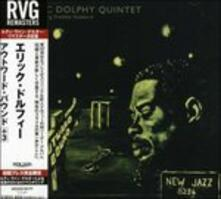 Outward Bound (Japanese SHM-CD) - SHM-CD di Eric Dolphy