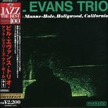 At Shelly's Manne. Hole (Japanese Edition) - CD Audio di Bill Evans