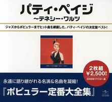 Best of (Japanese Edition) - CD Audio di Patti Page