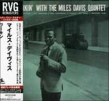 Workin'with (SHM-CD Japanese Limited Remastered) - SHM-CD di Miles Davis