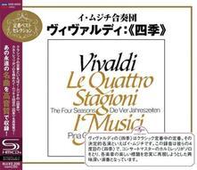 Le Quattro Stagioni (Japanese Edition) - SHM-CD di Antonio Vivaldi,Musici