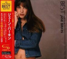Best Selection (Japanese SHM-CD) - SHM-CD di Jane Birkin