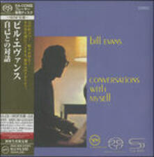 Conversation with Myself (Japanese Edition) - SuperAudio CD di Bill Evans