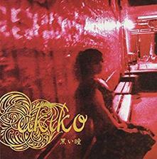 Dark Eyes (Japanese Edition) - CD Audio di Akiko