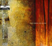 Hesitation Marks (Japanese Edition) - CD Audio di Nine Inch Nails