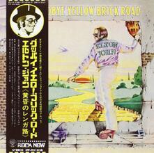 Goodbye (Japanese Edition) - CD Audio di Elton John