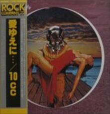 Deceptive Bends (Japanese Edition) - CD Audio di 10cc