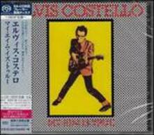 My Aim Is True (Japanese Limited Remastered) - SuperAudio CD di Elvis Costello