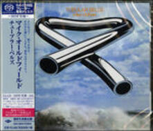Tubular Bells (Japanese Edition) - SuperAudio CD di Mike Oldfield