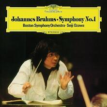 Sinfonia 1 (Japanese Edition) - SHM-CD di Johannes Brahms