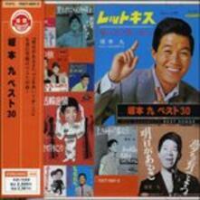 Kyu Sakamoto Best 30 (Japanese Edition) - CD Audio di Kyu Sakamoto