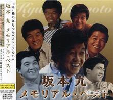 Kyu Sakamoto Mermorial.. (Japanese Edition) - CD Audio di Kyu Sakamoto