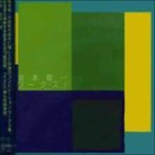 Work 1 (Japanese Edition) - CD Audio di Ryuichi Sakamoto