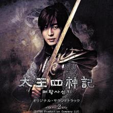 Taio Shijinki vol.2 (Colonna Sonora) (Japanese Edition) - CD Audio di Joe Hisaishi