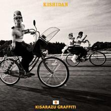 Kisarazu Graffiti (Japanese Edition) - CD Audio di Kishidan