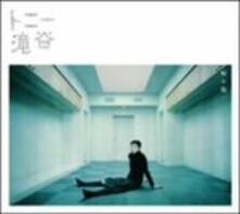 Tony Takitani (Japanese Edition) - CD Audio di Ryuichi Sakamoto