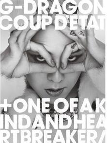 Coup d'etat - CD Audio di G-Dragon