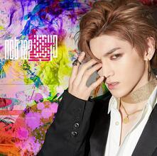 Chain (Taeyong Version) - CD Audio di NCT 127