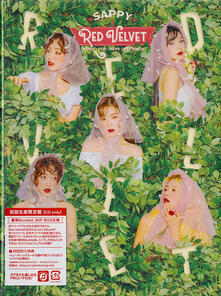Sappy (Limited Edition) - CD Audio di Red Velvet
