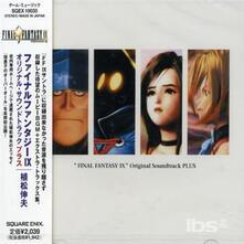 Final Fantasy Ix (Colonna Sonora) - CD Audio