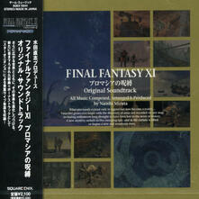 Final Fantasy Xi. Chains (Colonna Sonora) - CD Audio di Naoshi Mizuta
