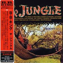 Jungle (Japanese Edition) - CD Audio di B.B. King