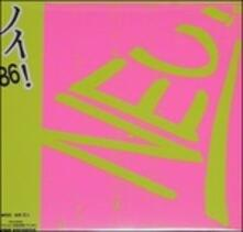 Neu! '86 (Japanese Edition) - CD Audio di Neu!