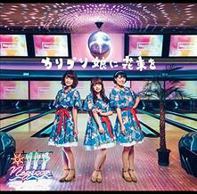 Calypso Musume Ni Hanataba Wo (Limited Edition) - CD Audio Singolo di Negicco