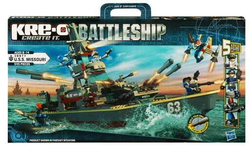 Battleship USS Missouri - 2