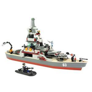 Battleship USS Missouri - 6