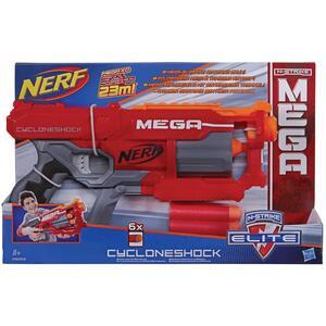 Nerf Mega Cyclone - 3
