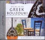 CD Art of the Greek Bouzouki Michalis Terzis