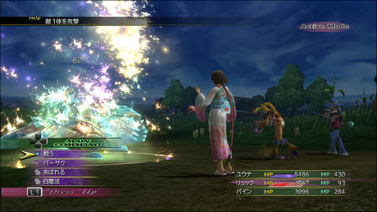 Final Fantasy X-X2 HD Remaster Limited Edition - PS4 - 8