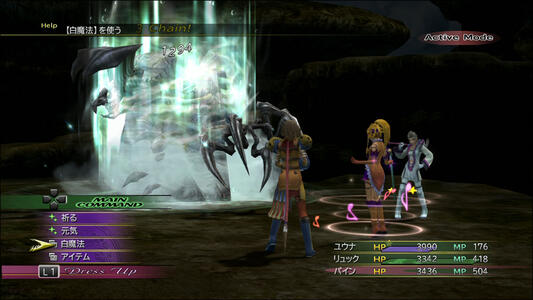 Final Fantasy X-X2 HD Remaster Limited Edition - PS4 - 9