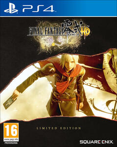 Final Fantasy Type-0 HD Limited Edition