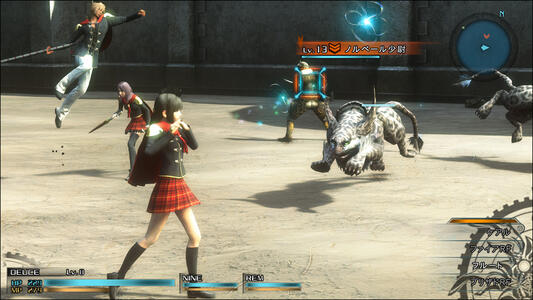 Final Fantasy Type-0 HD Limited Edition - 8