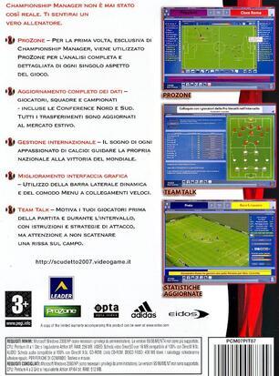 gioco completo scudetto 2007