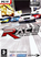 Videogioco RACE - The Official WTCC Game Personal Computer 0