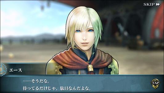 Kingdom Hearts HD 2.5 ReMIX - 2