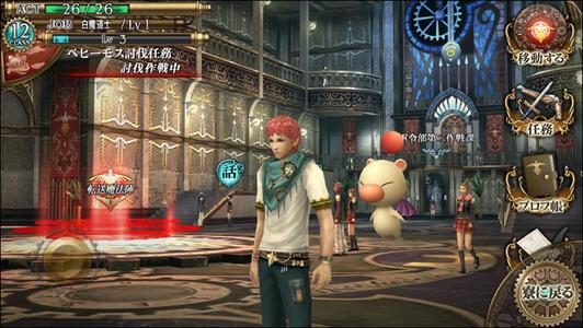 Kingdom Hearts HD 2.5 ReMIX - 3