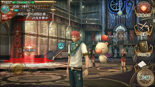 Videogioco Kingdom Hearts HD 2.5 ReMIX PlayStation3 2