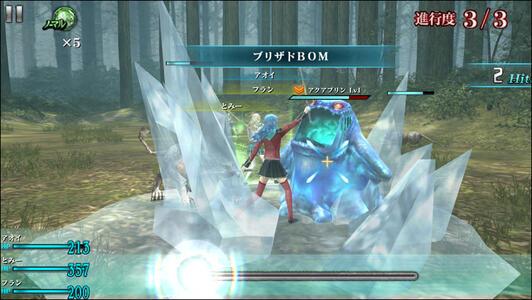Kingdom Hearts HD 2.5 ReMIX - 4