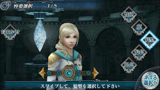 Kingdom Hearts HD 2.5 ReMIX - 6
