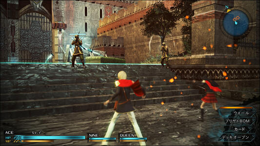 Final Fantasy Type-0 - 4