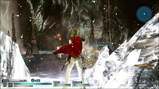 Final Fantasy Type-0 - 11
