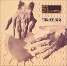 Seven Songs - Vinile LP di 23 Skidoo