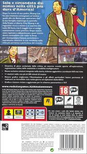Videogioco Grand Theft Auto: Chinatown Wars Sony PSP 10