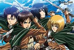 Idee regalo Poster Attack On Titan. Four Swords 61x91,5 cm. GB Eye