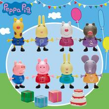 Peppa Pig. Peppa And Friends Party Pack