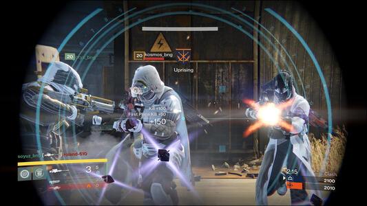 Destiny Vanguard Edition - 5